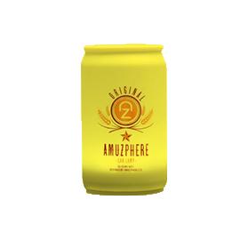 lampara lata extend your brandlampara lata extend your brand
